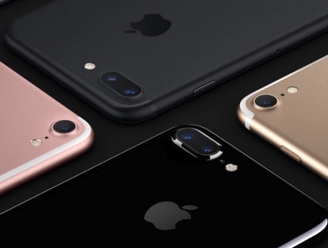 Apple May Reduce iPhone 7 Production