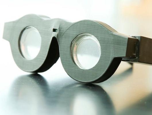 Self-Focusing Glasses