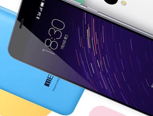 Meizu on MWC 2017