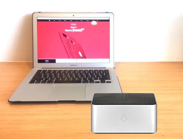 Boost MacBook Sound with BassJump