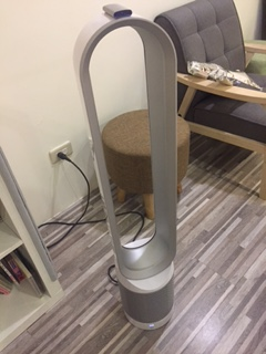Dyson New Smart Air Purifier front