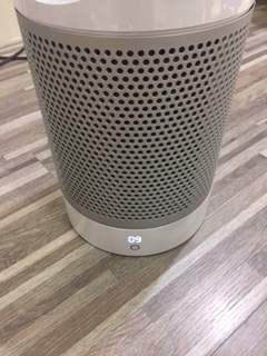 Dyson New Smart Air Purifier logo