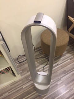 Dyson New Smart Air Purifier side