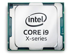 powerful Intel Core i9 Processor