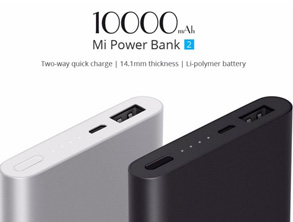 Xiaomi 10000mAh Power Bank review