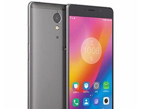 Coupon Deals Lenovo P2 Budget Fingerprint Phone