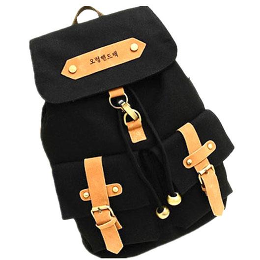 Students Stylish School Bag