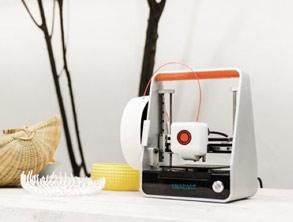 First Portable Internet-Powered 3D-Printer