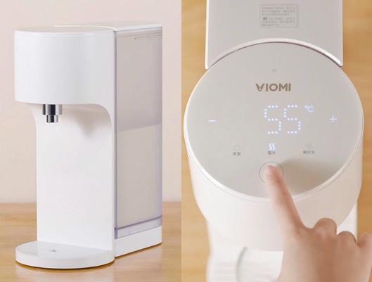 Xiaomi Smart Hot Water Dispenser