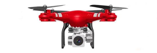 SH5HD RC Drone WiFi APP Control