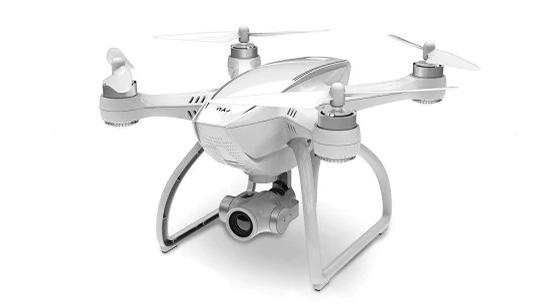 JYU HornetBrushless RC Quadcopter white