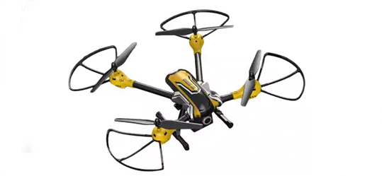KAIDENG K70C Quadcopter yellow and black
