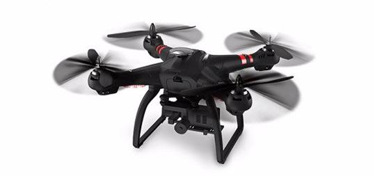 BAYANGTOYS X21 RC Quadcopter