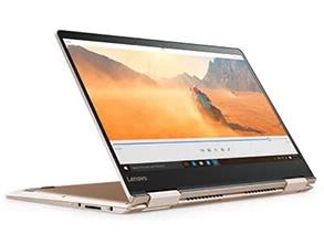 Lenovo Yoga 710 Notebook Golden