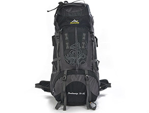 Mountaineering Large Backpack Black