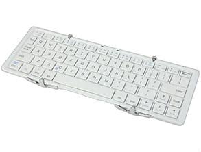 HB066 Foldable Wireless Keyboard White