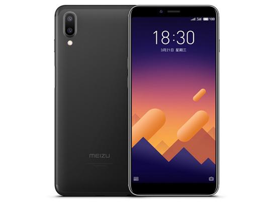 Meizu E3 Smartphone Promo