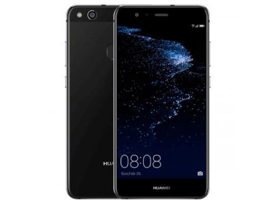 HUAWEI P10 Lite Smartphone Promo