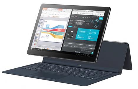 Hybrid Laptop 2-in-1 Tablet