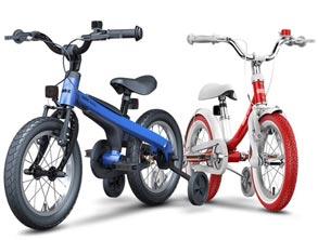 Xiaomi Ninebot Kids Bicycle Best price