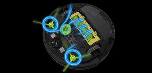 Ilife A7 Smart Robot Vacuum Cleaner 4