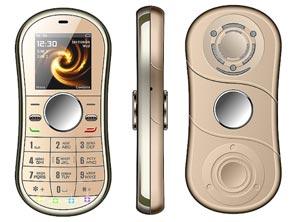 best Fidget Spinner Phone