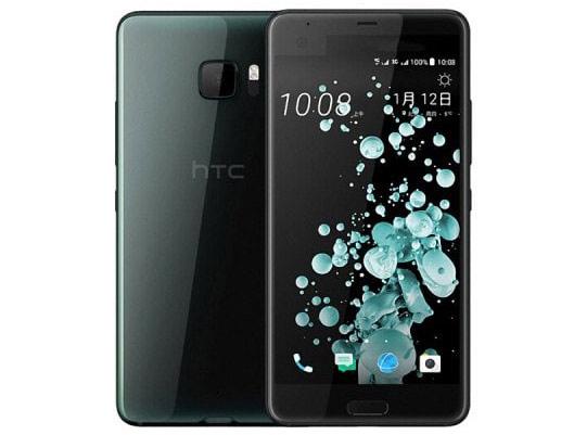 HTC U Ultra Phablet International Version