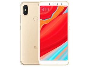 Xiaomi Redmi S2 Phablet discount price
