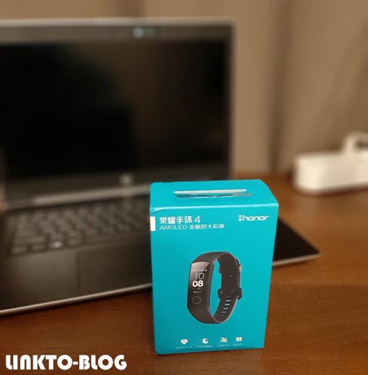 HUAWEI Honor Band 4 Smartband package