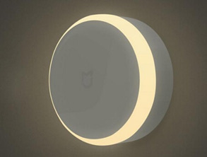 Motion Sensor Dimmable LED Night Light discount deal