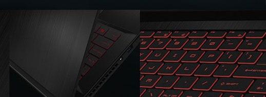 MSI Gaming laptops discount