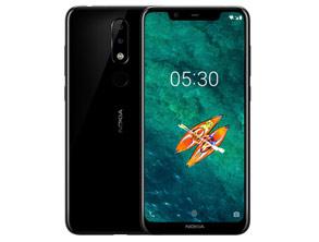Nokia X5 Best Deals