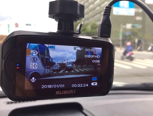 Suaoki Dash Camera Car DVR test