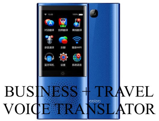 Touch Control Voice Translator for Travel