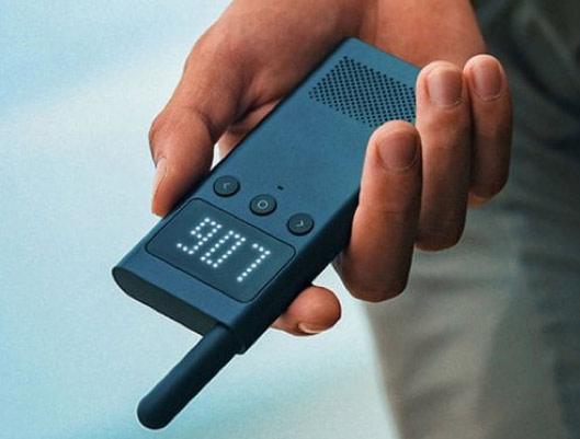 Outdoor Walkie-Talkie Phone
