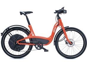 Modern Design 9 Speed Electric Bike