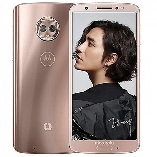 Motorola Moto Vert Pamplemousse 1S Pink