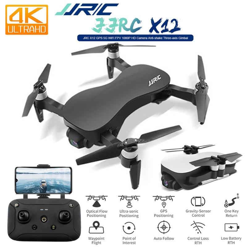 JJRC X12 Foldable Drone 4K HD Camera GPS 5G WIFI FPV RC Quadcopter