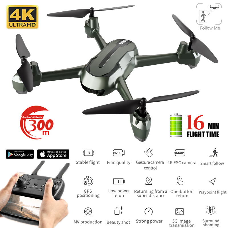 SMRC S16 RC Drone GPS 5G WiFi FPV 4K HD Camera Altitude Hold Mode Quadcopter