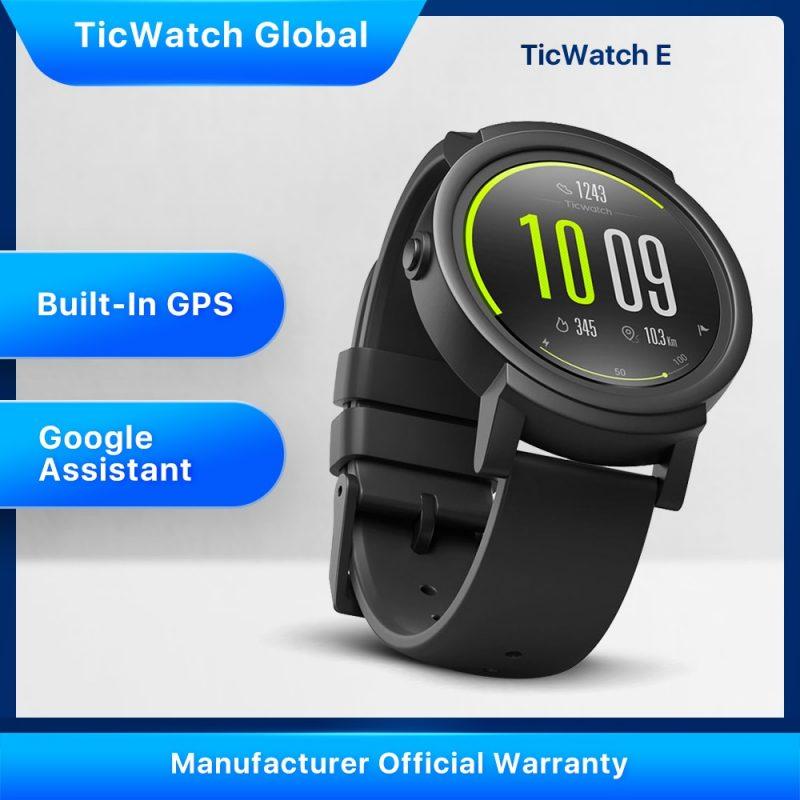 TicWatch E Waterproof GPS Smartwatch