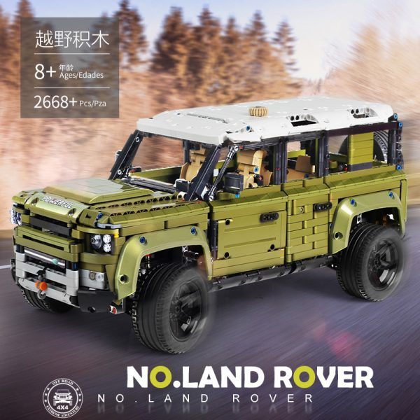 Mould King 13175 Off-road Car Toy
