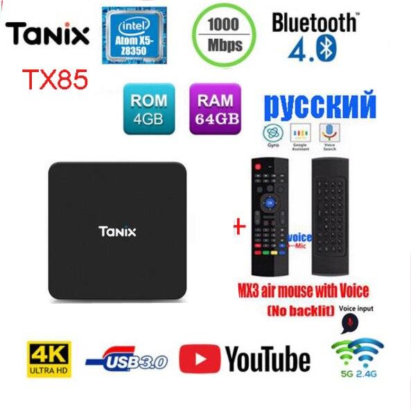 Tanix TX85 Mini PC Intel Atom X5 Z8350 Intel HD Graphics 64GB EMMC Windows 10 Media Streaming