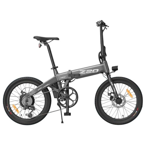Himo Z20 Electric Fold Ebike Hidden Lithium Battery 25km/h Urban Electric Bicycle Student Commuting Bike