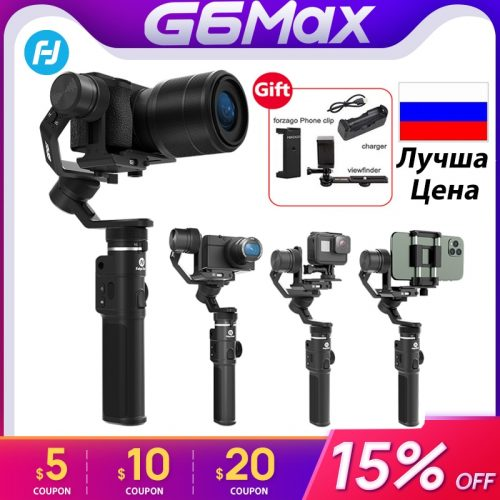 FeiyuTech Feiyu G6 Max / G6 Plus 3-Axis Handheld Gimbal Stabilizer for Pocket Action Cameras