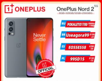 OnePlus Nord 2 5G Smartphone Global Version 8GB 128GB 6.43 inch 50MP AI Triple Camera Liquid AMOLED Screen NFC Phone